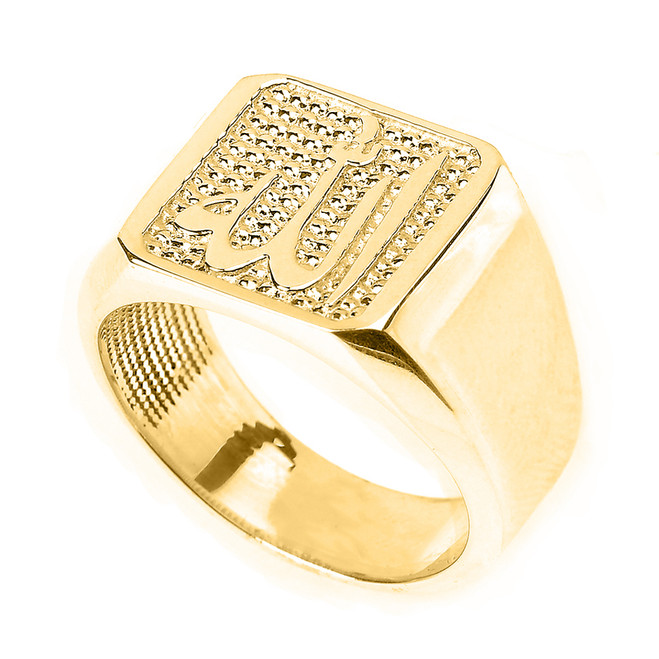Solid Yellow Gold Men's Allah Ring