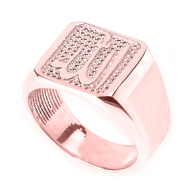 Solid Rose Gold Men's Allah Ring