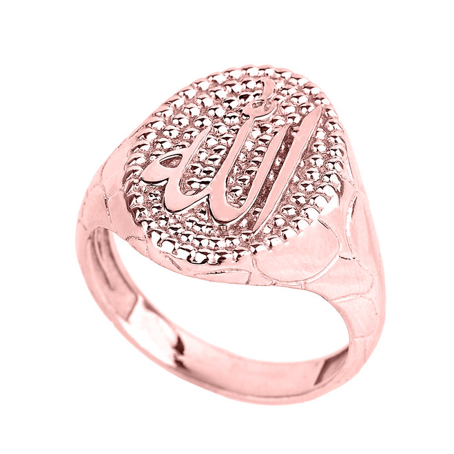 Solid Rose Gold Allah Men's Oval Ring