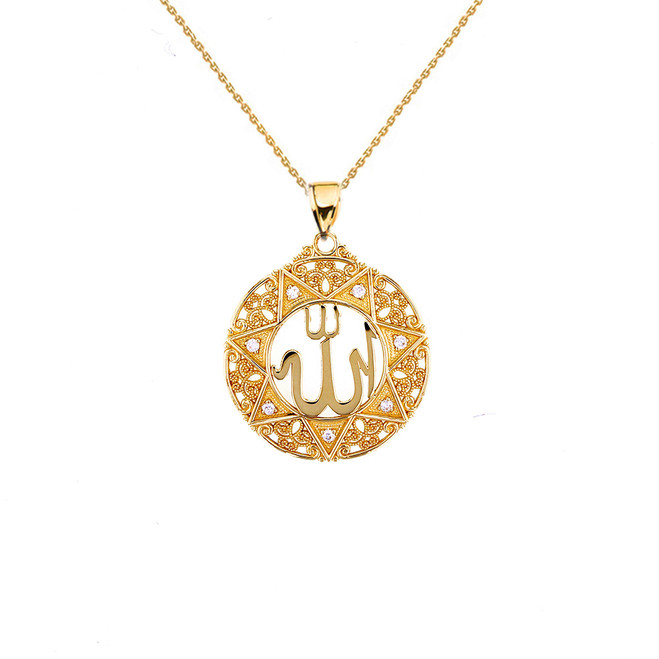 "Yellow Gold Diamond Filigree Round Allah Pendant Necklace ( 1"" )"