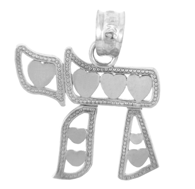Jewish Charms and Pendants - 14K White Gold Chai With Hearts