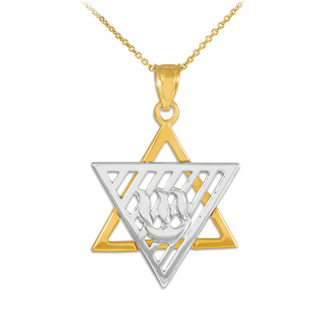 Two-Tone Gold Flaming Star of David  Large Pendant Necklace