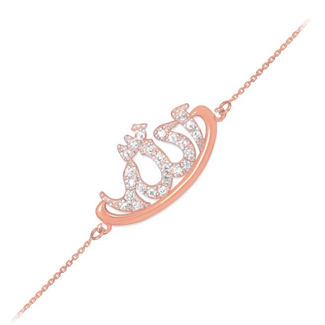 14k Rose Gold Allah Diamond Studded Islamic Bracelet