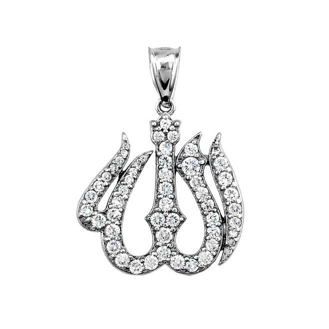 14k White Gold Allah Diamond Pendant