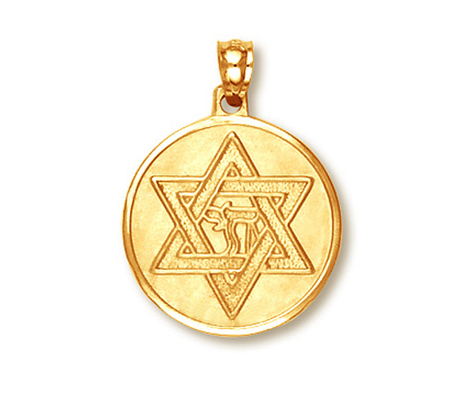 Yellow Gold Star of David Pendant4