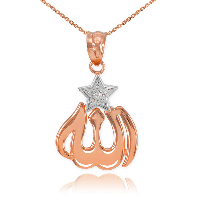 Rose Gold Diamond Allah Star Pendant Necklace