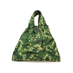 Small Gift Bag in Holly Green / Gold.  Shown wrapping example gift.