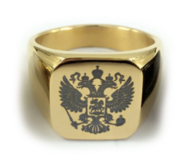 Flat Ring Gold Color Stainless Steel - 33rd Degree Scottish Rite Freemason Ring / Masonic Ring - Coat of Arms - Etched Double Headed Eagle Design