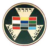 Freemasons Car Emblem / Past High Priest symbol with black background. Masonic Car Bumper Decal