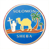 Freemasons Car Emblem / Solomon Sheba - Queen of the South symbolism. Masonic car bumper decal with blue background for Freemasons