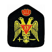Masonic Patch Scottish Rite Wings Down 33rd Degree for Freemasons - Classic Double Headed Eagle with Crown