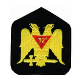 Masonic Patch Scottish Rite Wings Down 32nd Degree for Freemasons - Classic Double Headed Eagle Masonic patches