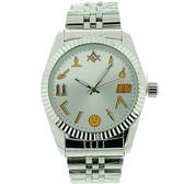 Masonic Watch - Silver Tone Steel Watch - Round Dial Watch with Artistic Working Tools Freemasonry Symbolism