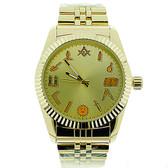 Masonic Watch - Gold Tone Steel Watch - Round Dial Watch with Artistic Working Tools Freemasonry Symbolism