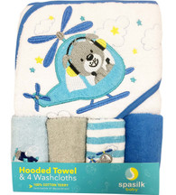 Hooded Terry Bath Towel with 4 Washcloths, Blue Helicopter