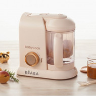 Beaba Babycook Solo Baby Food Processor. Rose Gold