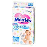Merries Breathable Nappies - Size Large (54 Pack)