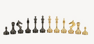 Dal Rossi Brass Cap Chess Pieces