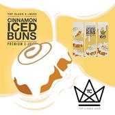 Cinnamon Iced Buns | Top Class Ejuice | 60ml