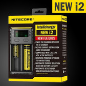 I2 Intellicharger  | Nitecore