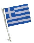 Car Flag with Pole - GREECE