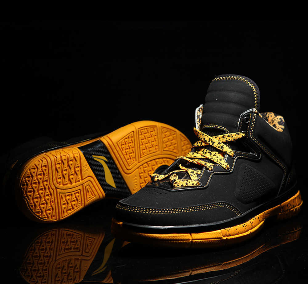 Way of Wade 1.0 Special Edition - Caution