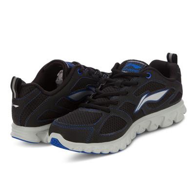 Cushion Daily Running Shoe ARHG045-3