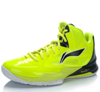 """Professional Basketball Shoe """"Pirate"""" ABPH125-2"""