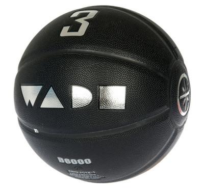 Wade Premium Basketball ABQJ018
