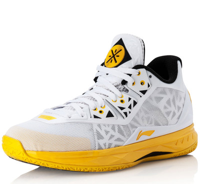 Li-Ning Way of Wade 4.0 Overtown
