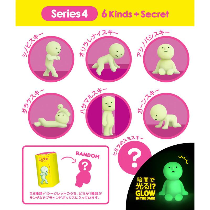 Smiski Glow in the Dark Series 4 : Case of 12