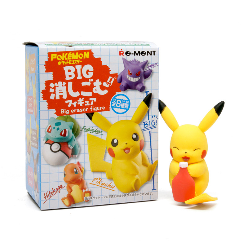 Pokemon Big Eraser