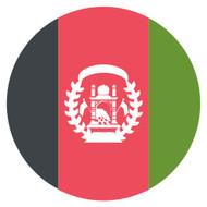 Emoji One Wall Icon Afghanistan Flag