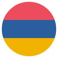 Emoji One Wall Icon Armenia Flag