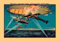 Great Aviator Heroes