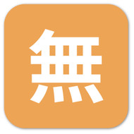 Emoji One Wall Icon: Squared CJK Unified Ideograph-7121