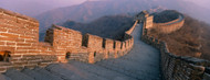 Standard Photo Board: Great Wall Of China Mutianyu - AMER