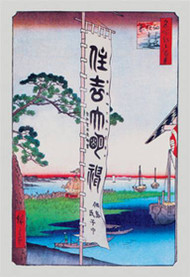 The Banner by Hiroshige