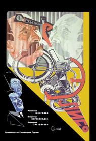 Eliso-Motorcycle