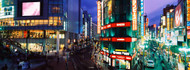 Buildings at Night Shinjuku Tokyo