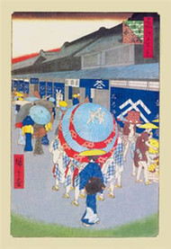 Floating World Showers by Hiroshige