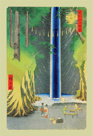 Waterfall by Hiroshige