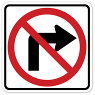 No Right Turn Wall Graphic