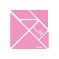 CrayoIa Wall Tangram: I AM Pink Flamingo
