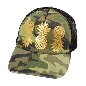 O'Neill Field Day Hat - Army
