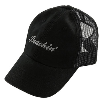 O'Neill Abyss Hat - Black