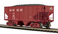 MTH Model Trains HO 80-97083 Union Pacific 55 Ton Steel Twin Hopper Car