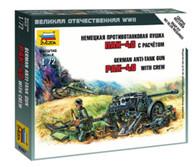 ZVEZDA Set Model Toy Kit 6257 German Anti-Tank Gun II 1/72 Scale