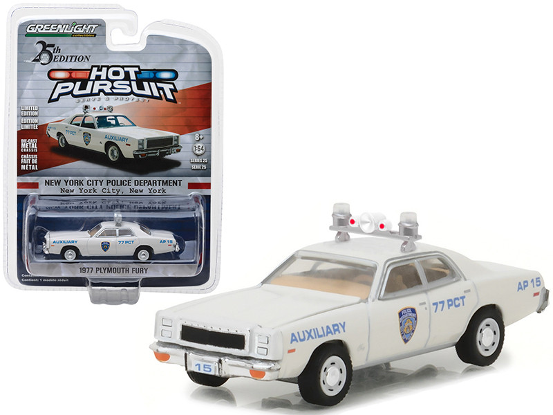 1977 Plymouth Fury New York Police Department NYPD Auxiliary 1/64 Diecast Model Car Greenlight 42820 C