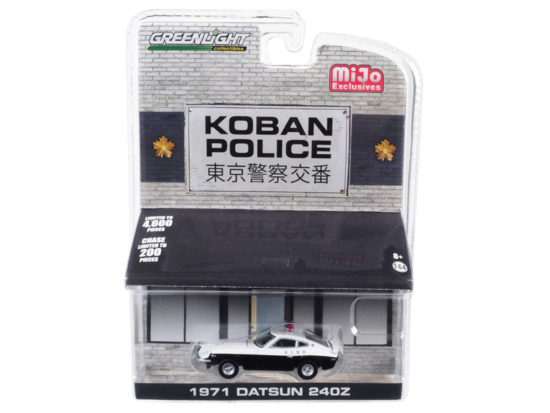 1971 Datsun 240Z Police Koban Japan Limited Edition 4600 pieces Worldwide 1/64 Diecast Model Car Greenlight 51156